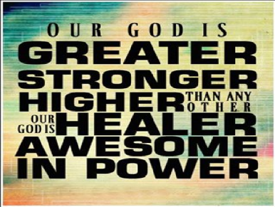 ecards God is Greater