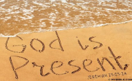 God is present