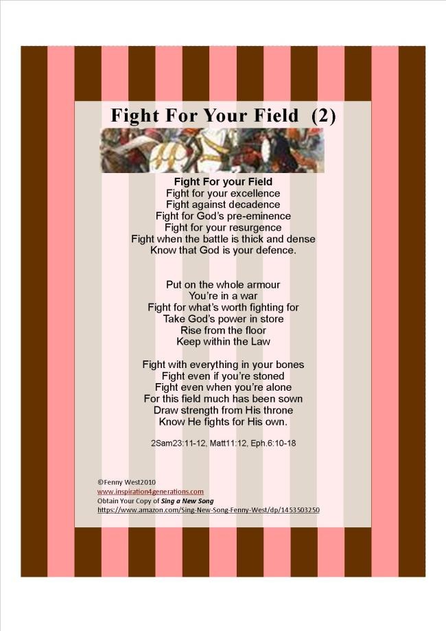 fight for your field2